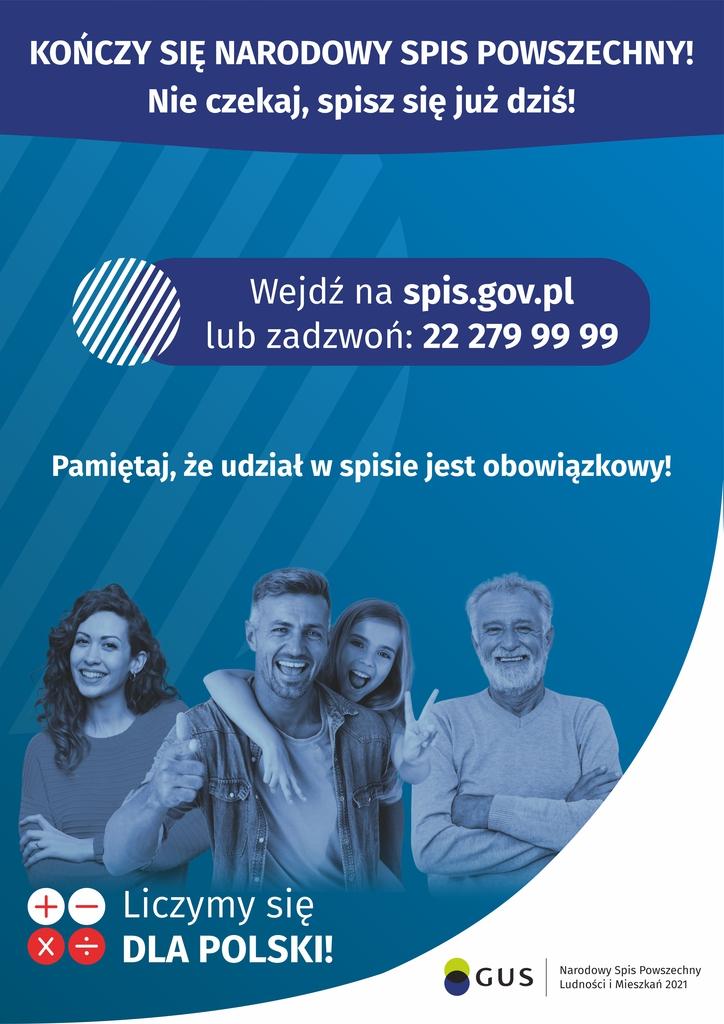 Plakat_NSP2021.jpeg