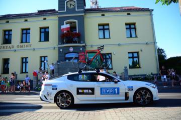 Galeria Tour de Pologne w Gierałtowicach