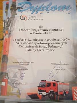 Galeria zawody sportowo-pożarnicze OSP Gminy Gierałtowice