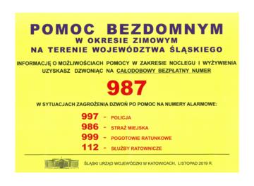 po_bez.png