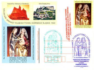 Pocztówka  okolicznosciowa